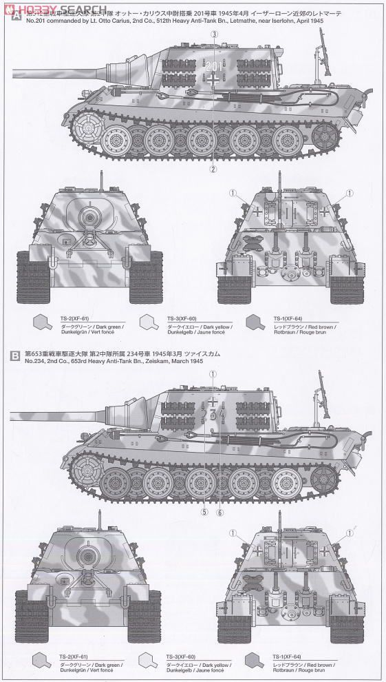 Image result for jagdtiger Otto Carius