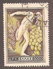 Greece 555 Used F-VF