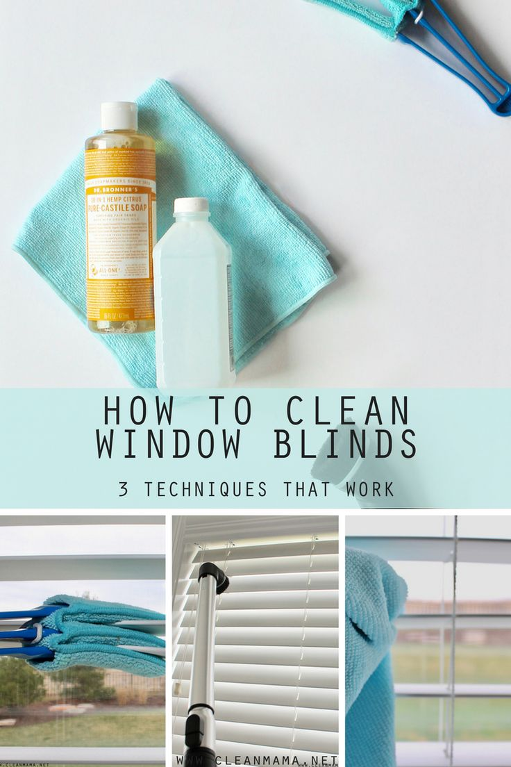 If you have blinds you know that they do a great job of keeping the sun out of a room and adding privacy but they are also great at trapping dust and debris.  Dust and dirt left on blinds shows, but worse than that, it can add allergens to your home that you don't need.  A... (read more...)