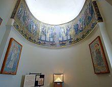 Мозаика «Евхаристия», установленная в киевском Софийском соборе