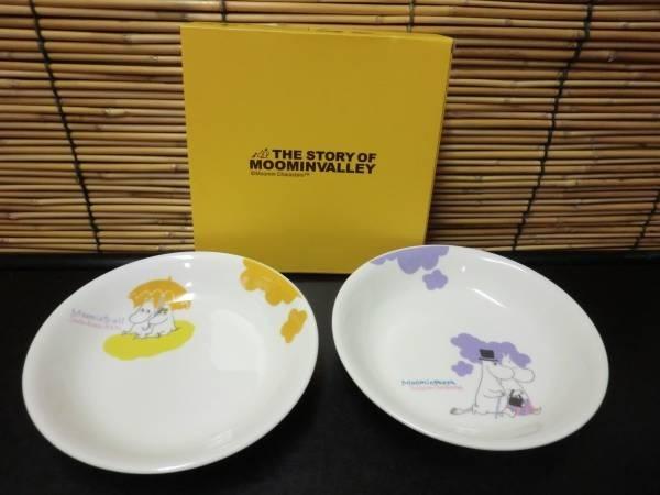 Moomin ムーミン(ムーミン&パパママ)パスタカレー皿2枚未使用品 北欧 インテリア 雑貨 家具 Modern ¥500yen 〆05月19日