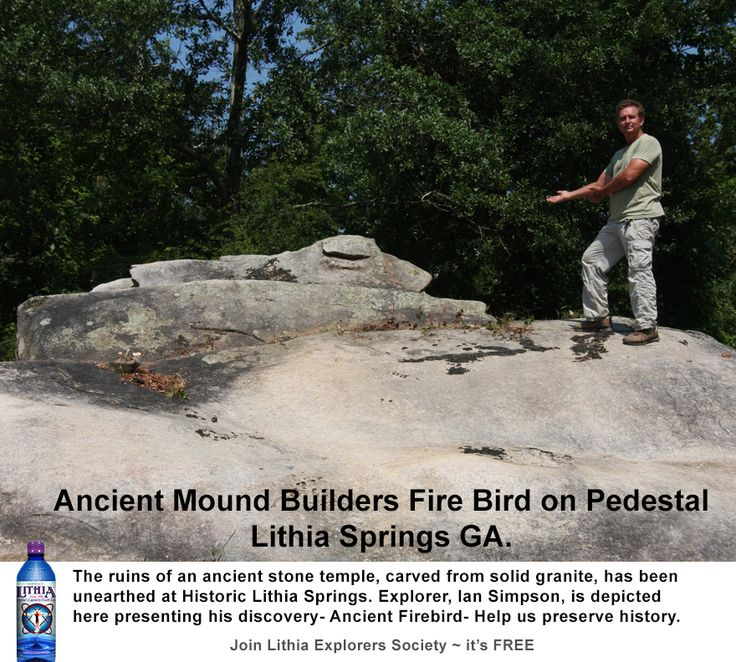 Ancient Firebird Adena Culture (1000 to 200 BC). There is simple no place in the entire world like Historic Lithia Springs GA. We are busy at work conducting archaeological excavations-