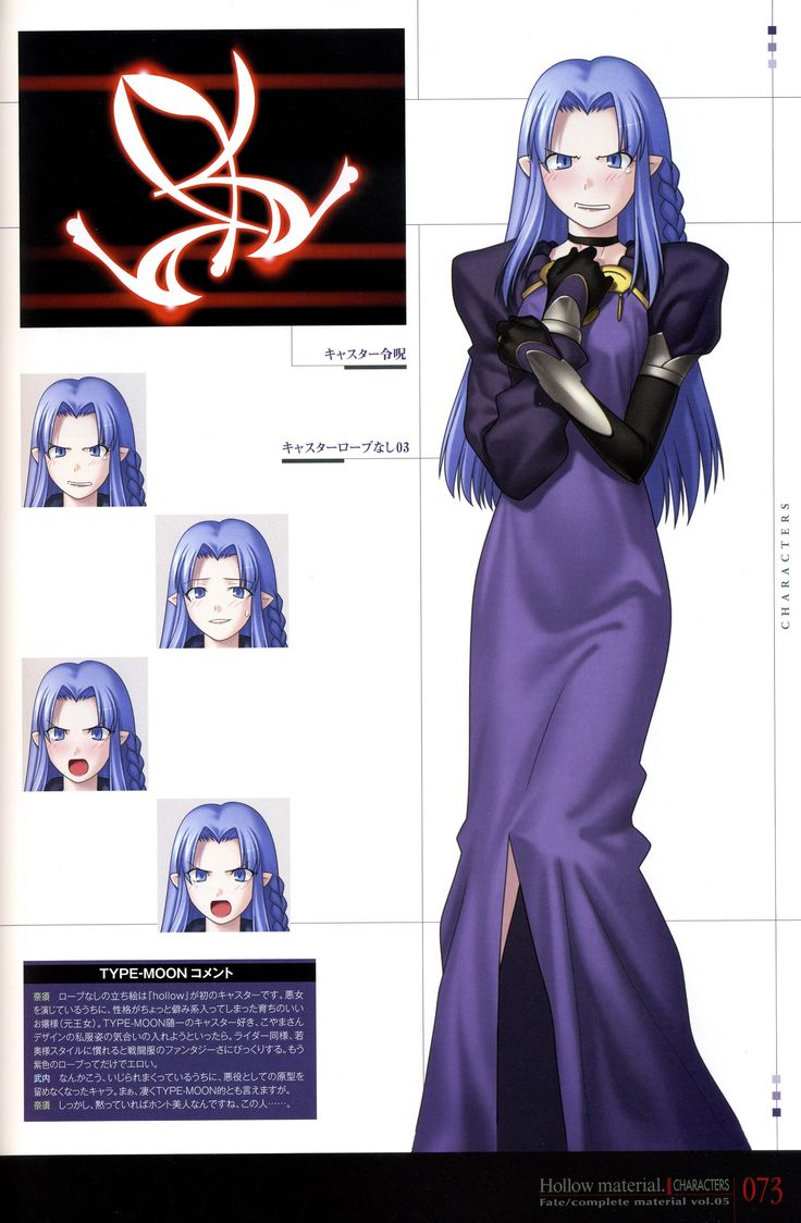 Image result for caster fate stay night