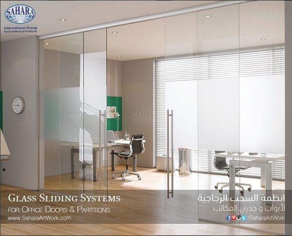 Interior Office Sliding Glass Doors 95 best sliding, swing and folding system door images on pinterest