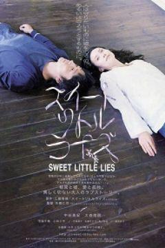Evlilik, sadakat ve aşk üzerine Japon filmi...