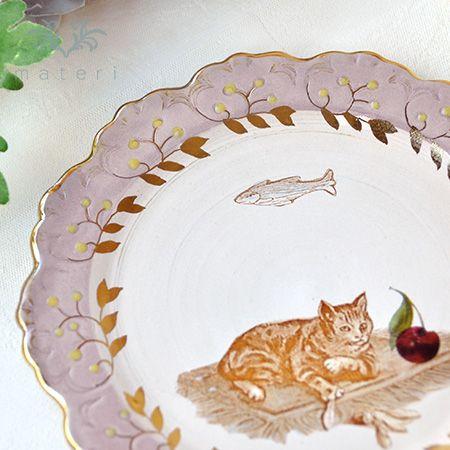 城の猫プレート/比留間郁美|おしゃれ食器の通販【マテリ】 |