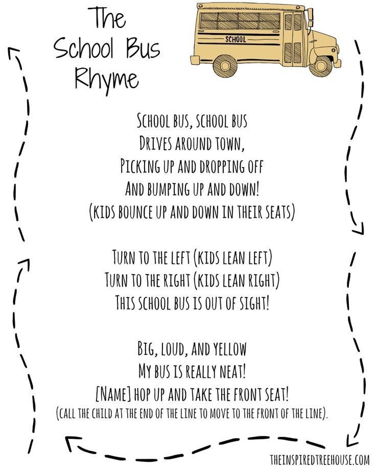 the school bus rhyme back to school activities for kids