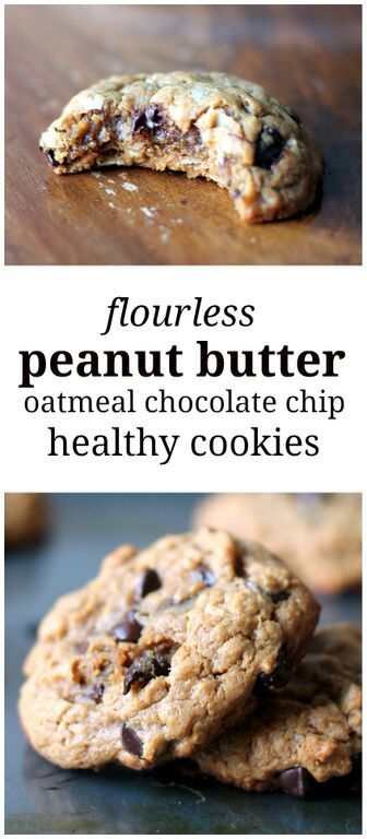 Thick, chewy peanut butter oatmeal chocolate chip cookies made without butter or flour.