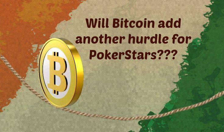 pokerstars bitcoin btc mercati non mostrare bitcoin indirizzo