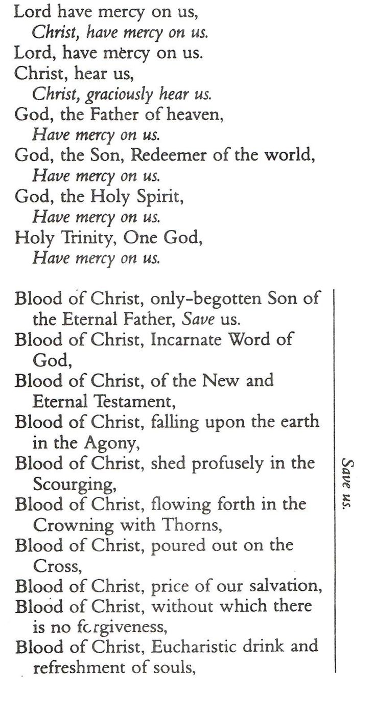 It is a photo of Divine Litany of Humility Printable