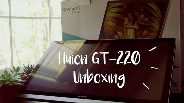HUION GT-220 DISPLAY TABLET UNBOXING (so pretty)