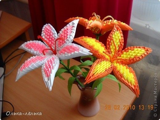 Модульное оригами - Чудо-ЛИЛИИ