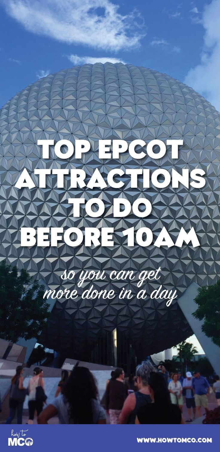 Best way to accomplish EVERYTHING at Epcot all in one day! Wake up early and get to as much as possible in the morning.