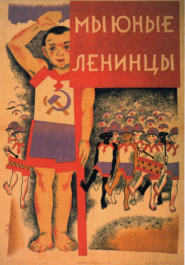 """""""We Are Young Leninists"""" 