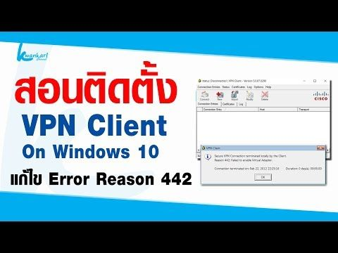 82f15c8e85a69aa88d2531f76df7f961 - Cisco Vpn Client 32 Bit Download
