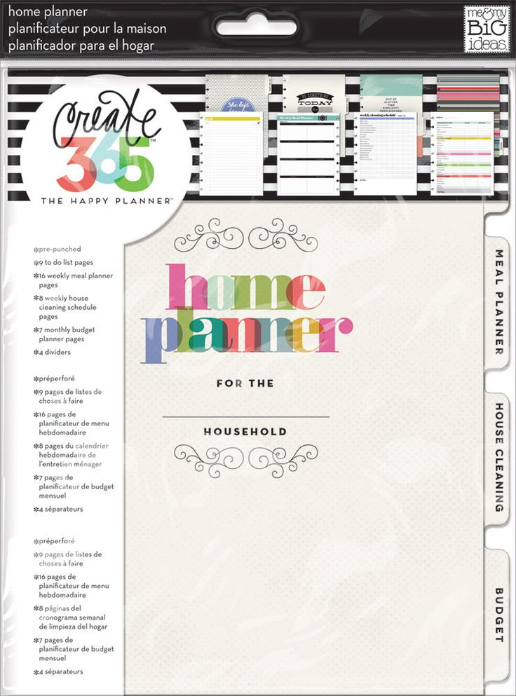 The home planner pack is a stylish, organizational tool and can be easily added…