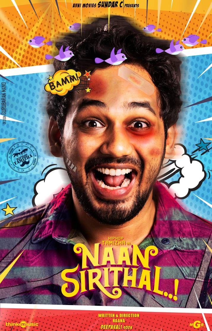 Naan Sirithaal Poster Hiphop Tamizha By Mgbvisualarts On Deviantart Hip Hop Images Naan Sirithal Hip Hop Hip hop tamizha full hd images download