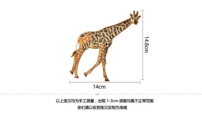 Aliexpress.com: Comprar ZGTGLAD animales 1 Unids jirafa de Dibujos Animados parche bordado parche ropa Ropa y calzado de subvenciones de patches clothing fiable proveedores en Mary's Brown Store