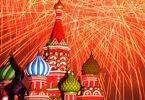 Fireworks explode above St Basil's cathedral during the Spasskaya Tower international military and music Festival on the Red Square in Moscow on September 1, 2013. The festival itself will be held from 1st to 8th of September. TOPSHOTS/AFP PHOTO/KIRILL KUDRYAVTSEVKIRILL KUDRYAVTSEV/AFP/Getty Images