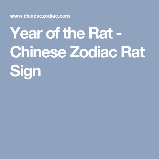 Year of the Rat - Chinese Zodiac Rat Sign