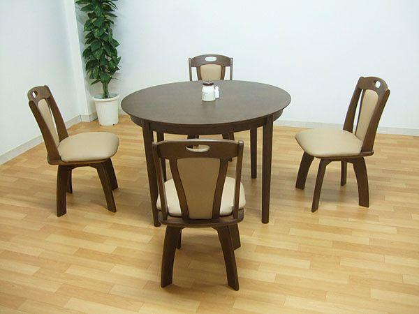 ダイニングテーブルセット 5点 丸テーブル 無垢 回転椅子 4脚 Erub 371 ミドルブラウン色 ダイニング