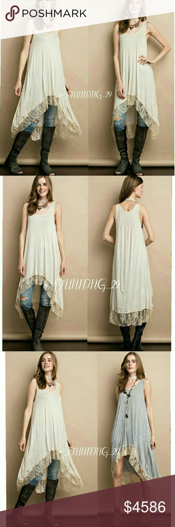 🆕HIGH LOW LACE RUFFLE HEM TUNIC **ARRIVING SOON ON MONDAY 1/30** GORGEOUS  SOFT & LIGHT WEIGHT 2 TONE DROP NEEDLE FABRIC TUNIC HIGH LOW TANK WITH LACE RUFFLE HEM. THIS LISTING IS FOR THE OATMEAL COLOR.  SO CUTE TO WEAR ALONE OR LAYER MULTIPLE WAYS- JUST AS THE MODEL- W/ LEGGINGS ETC  95% RAYON /5%SPANDEX. MADE IN THE USA . PRICED HIGH FOR A SHIP DISCOUNT & MORE INFO AVA WHEN THESE BEAUTIES ARRIVE Stunning_29  Tops