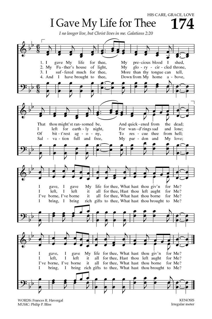 98 best hymns and songs of praise images on pinterest la la la i gave my life for thee hexwebz Gallery