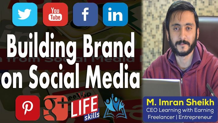 How to Build Your Brand on Social Media in Urdu/Hindi | Life Skills TV