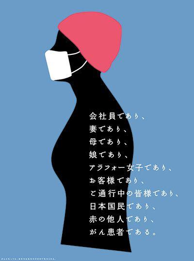 第61回 朝日広告賞 一般公募の部 朝日新聞社広告局 - @ADV