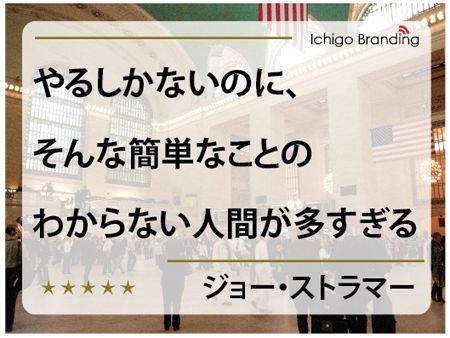 http://ameblo.jp/ichigo-branding1/entry-11456938166.html