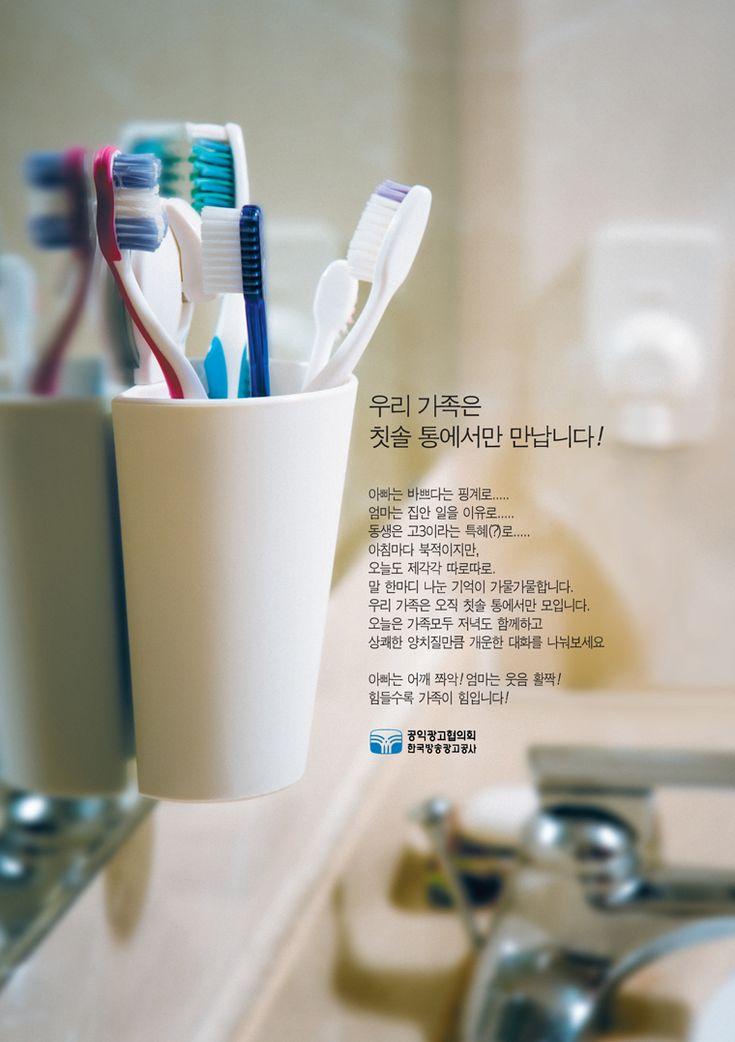 대한민국 1% 창의아이디어꾼들의 커뮤니티, 아이디어공유포털, 창의성스쿨 :: [광고] 2006 공익광고 수상작