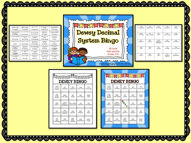dewey decimal system bingo game k 6 library lessons and materials dewey decimal system. Black Bedroom Furniture Sets. Home Design Ideas