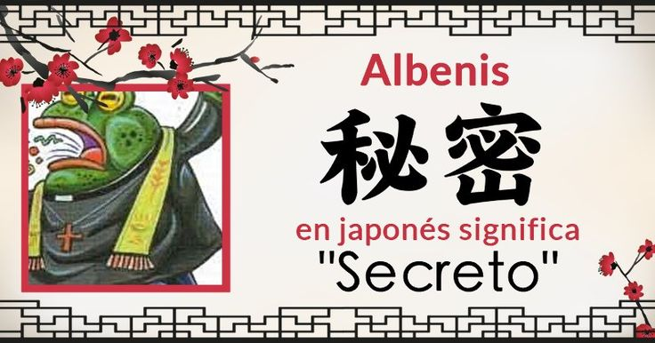 ¿Qué significa tu nombre en japonés?