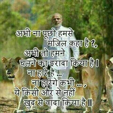Next prime minister will be narendra modi