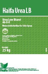 Λιπάσματα: Ουρία χαμηλής Διουρίας (Urea LB)