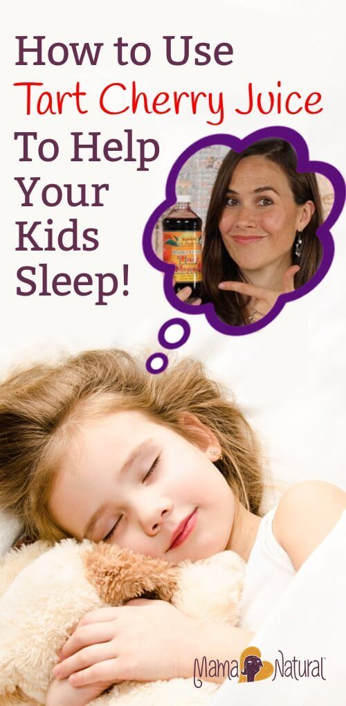 Here's how we use tart cherry juice for sleep to help our four-year-old son sleep 60-90 minutes longer each night! http://www.mamanatural.com/tart-cherry-juice-for-sleep/