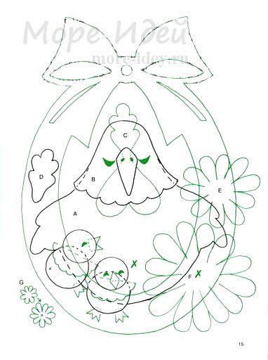 Paper Crafts voor Pasen | Sea ideeën