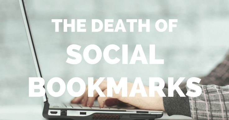 Do You Need Social Bookmarking for SEO?
