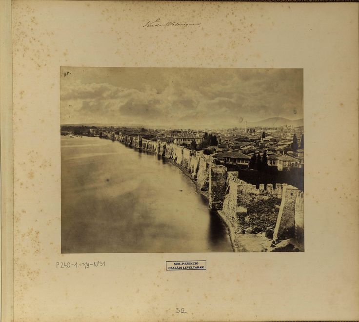 Unique view of the sea walls of Thessaloniki before their demolition, approximately around 1860. Photo taken by the Armenian Abdullah Frères brothers.  Source: http://mnl.gov.hu/mnl/ol/hirek/az_oszman_fenykepeszet_hajnalan
