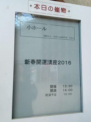 宮島工務店のスタッフブログ: こよみ