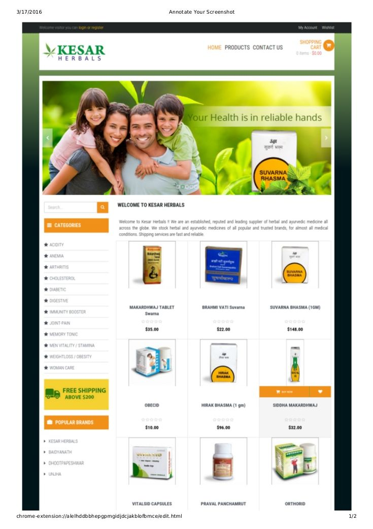 When it comes to buying Ayurvedic medicines, generally people prefer to buy herbal and Ayurvedic medicines online. There are a number of reputed and established online portals that stock variety of brands under one roof, making it easier for you to buy the best without any hassle.