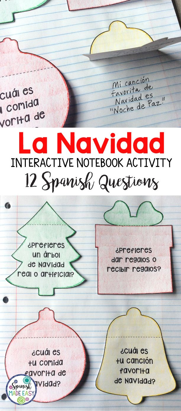 La Navidad interactive notebook activity with 12 Spanish question.