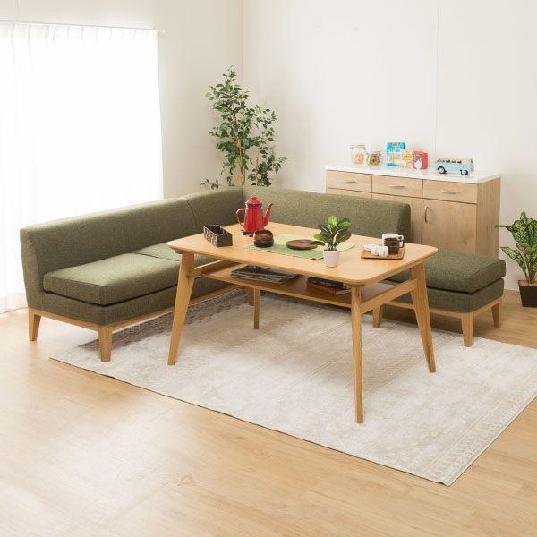 スツール付きダイニングテーブル4点セット(LDテーブル ロイズ NA/ソファロウGR3点