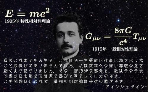 重力波の発見は数学のおかげだった アインシュタイン方程式~数学の絶大なる威力 | JBpress(日本ビジネスプレス)