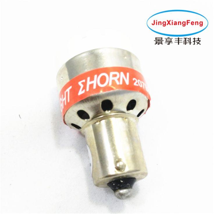 JingXiangFeng 12V Car Led Lights 1156 BA15S P21W External Lights Brake Reverse Backup Signal Lamp Bulb Beeping Sound Reversing
