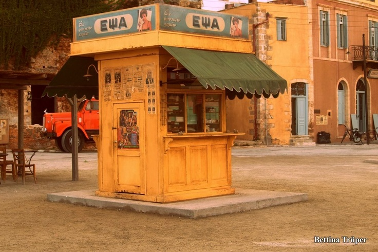 Chania The Kiosk of an earlier epoch…