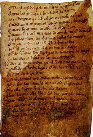 Es el primer folio del manuscrito del Cantar de mio Cid conservado en la Biblioteca Nacional de España.