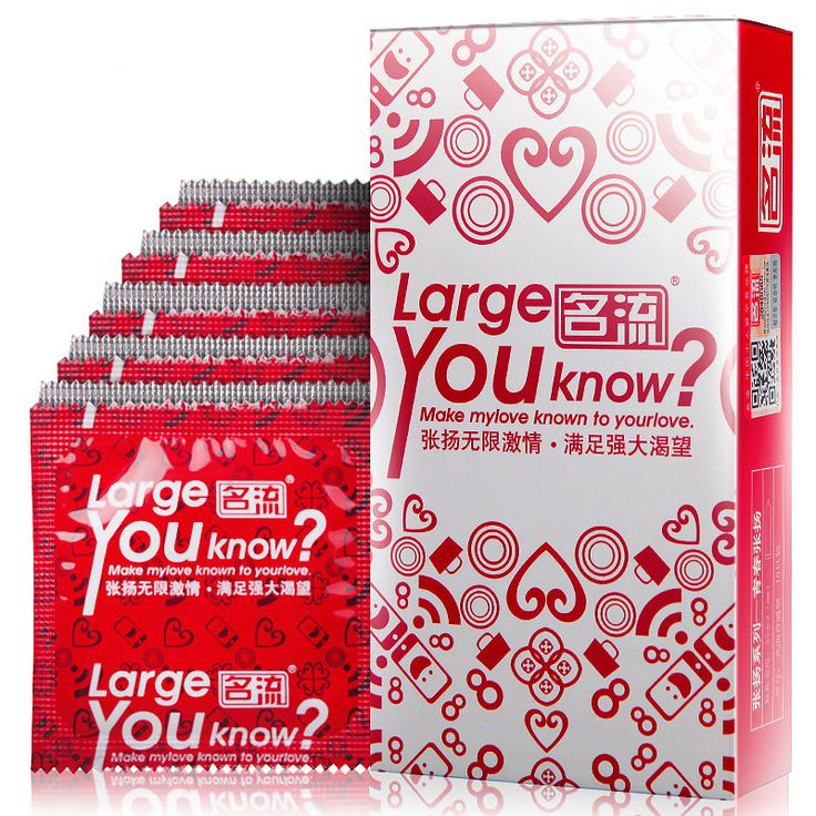 10 Pieces Top Quality Condom Delay Ejaculation Big Particle Condom Sex Toys Sex Product Adult toys Best Sex life free shipping -- Click the VISIT button to view the details
