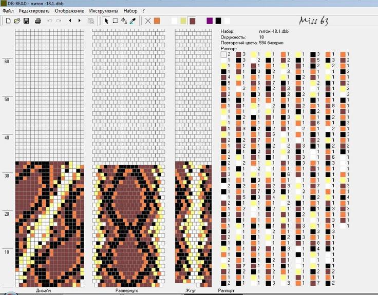 piton_-18.1.jpg (1024×800)