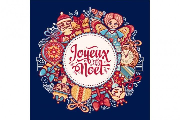 Joyeux Noel French Christmas Card Merry Xmas France Holiday Ornament Christmas Logo By Zoya Miller Merry Xmas Christmas Cards Noel French